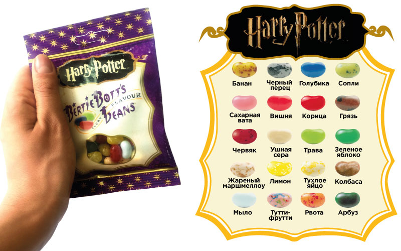 jelly-belly-bertie-botts-54-g-3